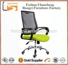 2014 hot sell plastic mesh reclining heat office chair office chair office chair sale