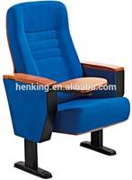 wooden auditorium chair