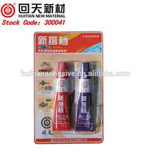 Huitian New Partner AB glue for metal, wood, glass,plastic etc