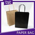 Brown Paper Bag&Brown Kraft Paper Bag&Black Kraft Paper Bag