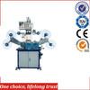 TJ-44 2014 China manufacture high quality hot foil ribbon, label printing machine