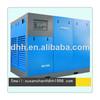 dhh brand industrial screw compressors