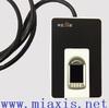 SB-2u usb fingerprint sensor price of fingerprint reader biometric with capacitive sensor