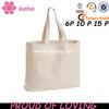 kunhao brand cotton canvas tote bag