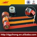 2014 hot sale high heat resistance 25mm width adhesive self fushing adhesive silicone rubber tape vacuum horse repair leak seal