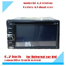2014 6.2'' touch screen universal 2 din car radio with navigation