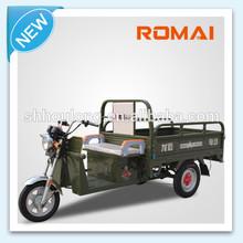 Romai 48v 1000w three wheel cargo motorcycles with dc motor