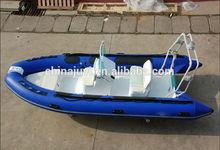 Rigid Inflatable boat /RIB480