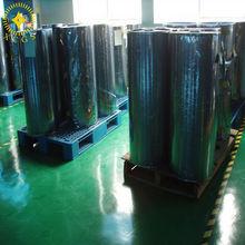 esd moisture barrier film