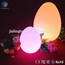 glowing egg shaped led magic ball light,led ball light,decoration garden balls light