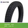 china tire motorcycle tire 3.25-16