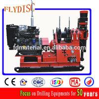 HGY-300 Diamond Coal Drilling Rig/300m diamond drilling rig/diamond drilling rig for coal mining