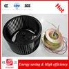 120V Kitchen Appliance Range Hood Motor