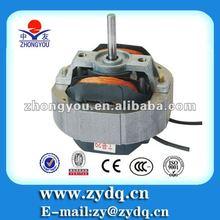 58 Series Shaded Pole Motor YJ58/12/16/20