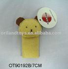 plush finger puppet