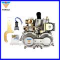 De aluminio 12v morir gnc/reductor glp( regulador) syd-1 para gnc mezclador sistema de kit de conversión