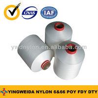 nylon 6 yarn OEKO-TEX certificated