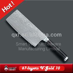 67 layers Damascus kitchen butcher knife