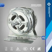 single phase asynchronous Washing Motors