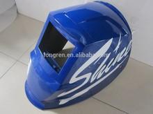 AS-3000F welding helmet