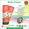 Good Quality Brake Cleaner