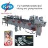 PETG glue box machine