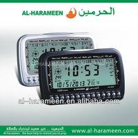 Islamic prayer clock HA-3007