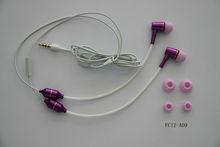 FC Changjiang high quality radiation free headset