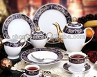 47pc ceramic dinnerware set