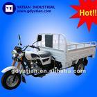 New design high quality 150cc 200cc three wheel motorcycle