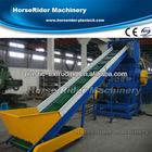 PP PE film recycling line/PE plastic film washing line/PE PP waste plastic film recycling plant