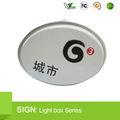 Comstumerized tamaño y el logotipo de impresión oval caja de luz/publicidad caja de la lámpara