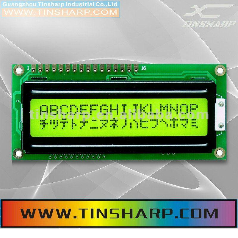 Elektronik-Projekte - LC-Display