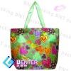 pp woven handle bag,pp woven shopping bag,pp woven suit bag