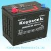 12v75AH -80D26R Super Quality SMF battery produced by car battery manufacturer