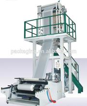 ABA HDPE Film Blowing Machine(SJ-55*2/800)