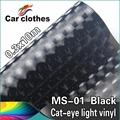 الألوان غشاء ضوء السيارة