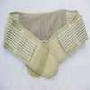 Magnetic therapy self-heating waist back support