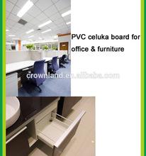 High density Waterproof 4x8ft pvc forex board / pvc forex foam board / pvc forex sheet