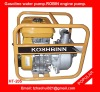 Gasoline water pump HT-205