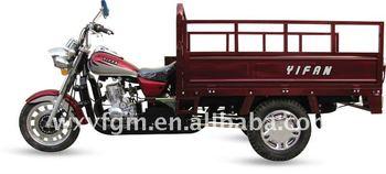 150CC/200CC YF-150T-1 cargo tricycle