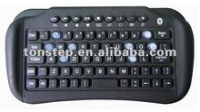 2.4G wireless combo slim multimedia keyboard