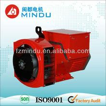2012 New Design!!!6.5KW -1000KW Copy Stamford Brushless Alternator Generator