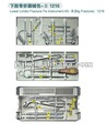 De las extremidades inferiores fijación de fractura de instrumento ( instrumento quirúrgico )
