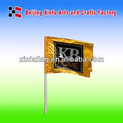 car used flag