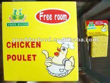 chicken bouillon cube 4 gram&10gram
