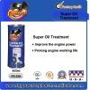 Nano eco-friendly super oil treatment 443ml