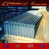 Galvanized Corrugated Steel Sheet ( SGCC,SGCH,etc. )