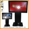 55'' touch screen kiosk