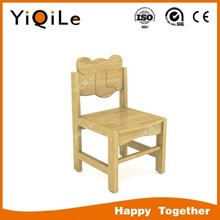 Cartoon shape kids wooden stool for kindergarten YQL-0018L